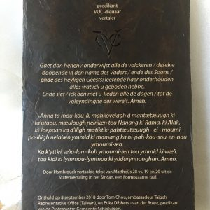 2018-Hambrouck plaquette
